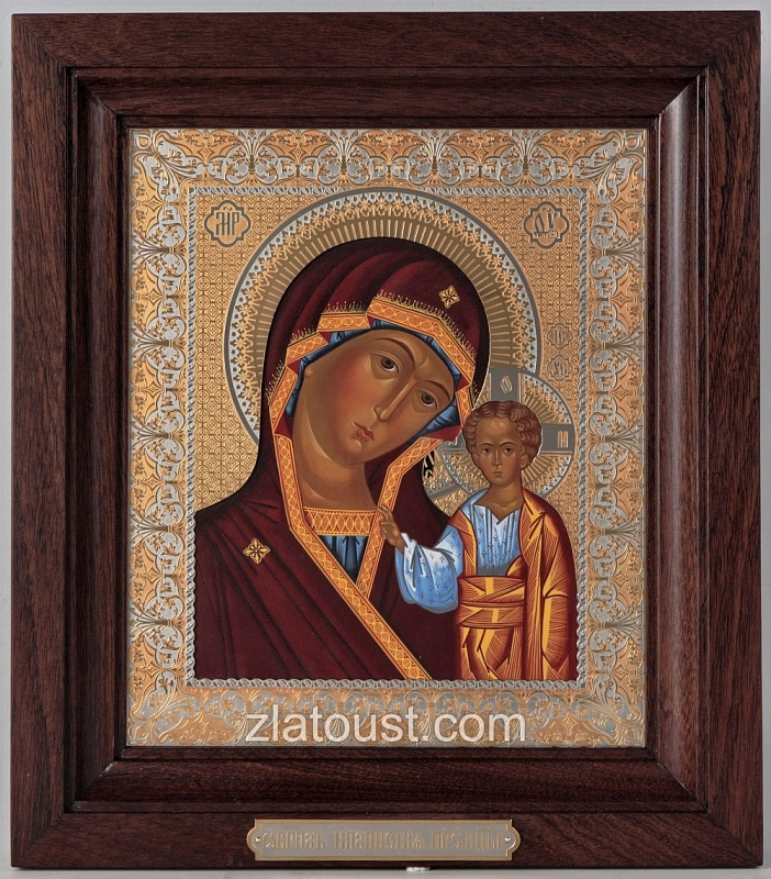The Image Of The Holy Virgin Of Kazan